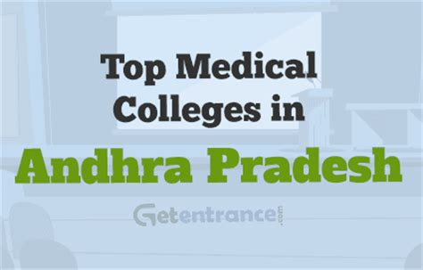 Mba Specializations List In Andhra Pradesh by Top Colleges In Andhra Pradesh 2016 2017 Getentrance