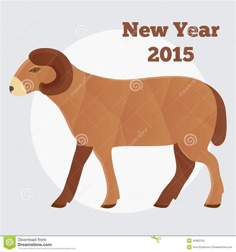 new year 2015 is it goat or sheep new year of the goat or sheep 2015 polygonal stock vector