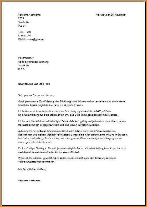 Anschreiben Als Aushilfe Im Verkauf 6 Bewerbung Als Einzelhandelskauffrau Questionnaire Templated