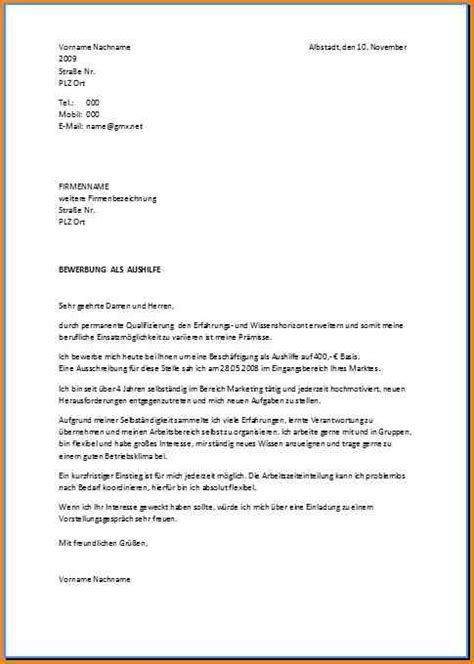Frau E Mail Anschreiben Englisch 6 Bewerbung Als Einzelhandelskauffrau Questionnaire Templated