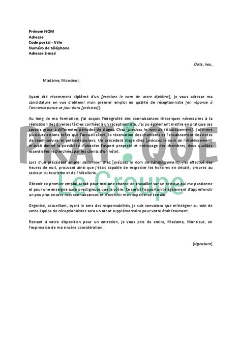 Lettre De Motivation Stage Receptionniste Modele Lettre De Motivation