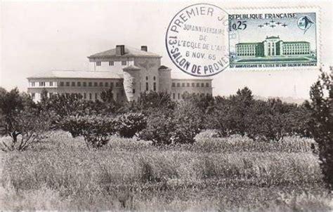 timbre 1965 30e anniversaire de l 201 cole de l air salon