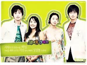 korean biography movie wonderful life korean drama 2005 원더풀 라이프 hancinema