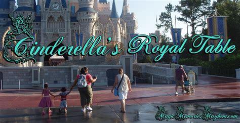cinderella s royal table reservations cinderella s royal table magic memories