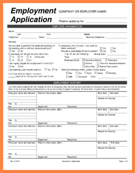 printable employment application pdf 7 printable job application form cv template