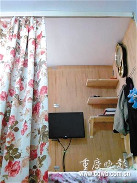 kids uni curtains university prohibits bed curtains in dormitory