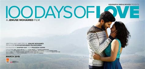 film love poster 100 days of love malayalam movie posters
