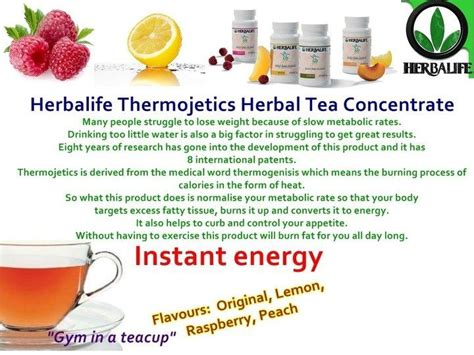 herbalife thermojetic 15 best images about herbalife on