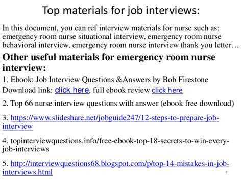 emergency room questions