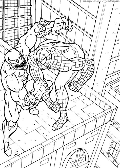 the amazing spider man coloring pages spiderman color