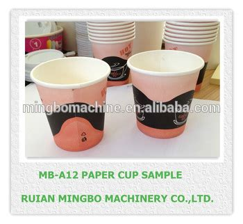 Paper Cup Large 1 small size paper cup machine mb a12 buy small
