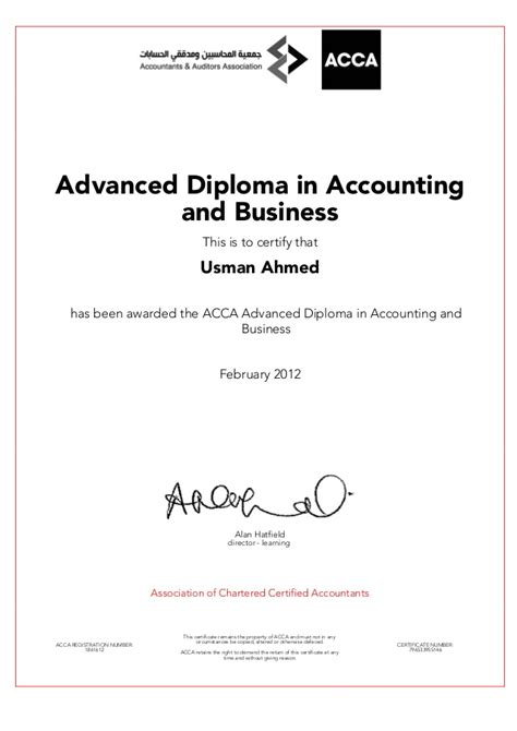 Business School Acca Mba by Advance Diploma In Accounting Business
