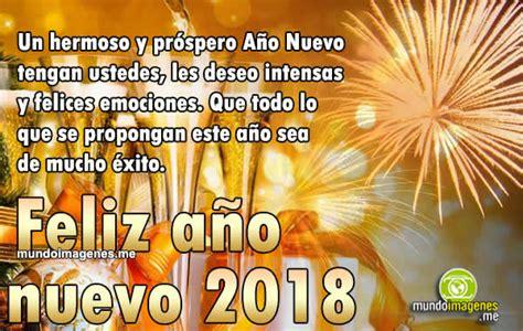 imagenes y frases feliz año nuevo 2018 imagenes de a 241 o nuevo 2018 con frases lindas mensajes