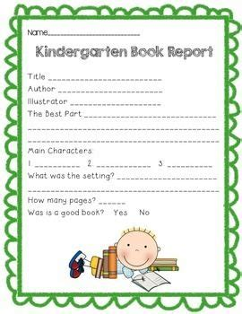 book report for kindergarten kindergarten book report book reports kindergarten