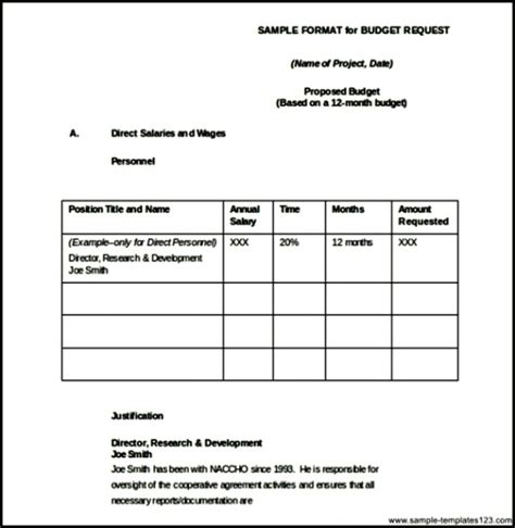 capital request form template bing images
