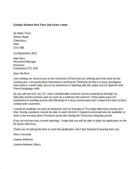 cover letter part time student letter of recommendation
