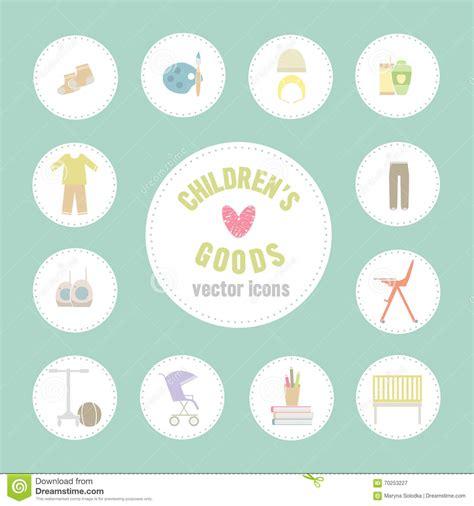 pattern goods baby goods pattern of baby goods icons children flat