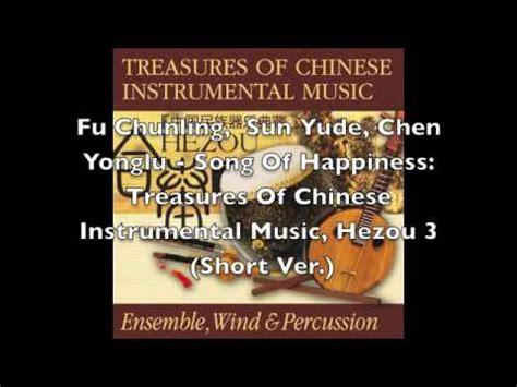 fu chunling, sun yude, chen yonglu song of happiness