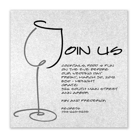 Free Dinner Party Invitations   Cloudinvitation.com