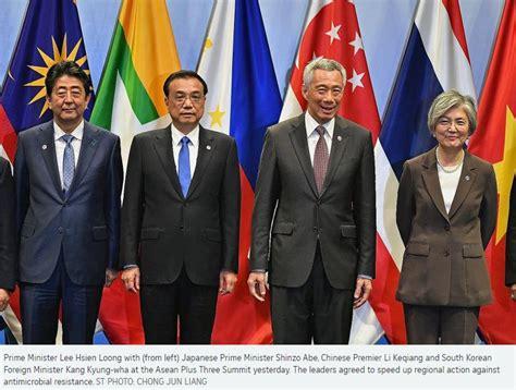 singaporeans stopped    asean summit