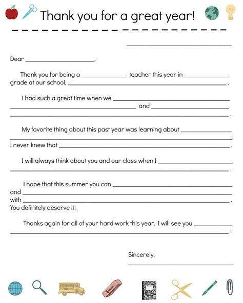 Card Parents Template by End Of Year Thank You Note All Things Parenting