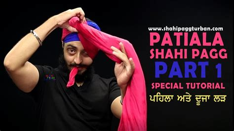patiala shahi turban tutorial download first and second larr patiala shahi pagg with whole