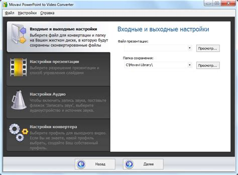 Movavi video converter 17 activation key + crack full free. It is.