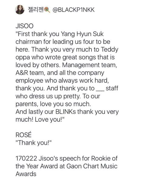 thank you letter for award at work jennie jisoo and ros 233 s speech at gaon chart