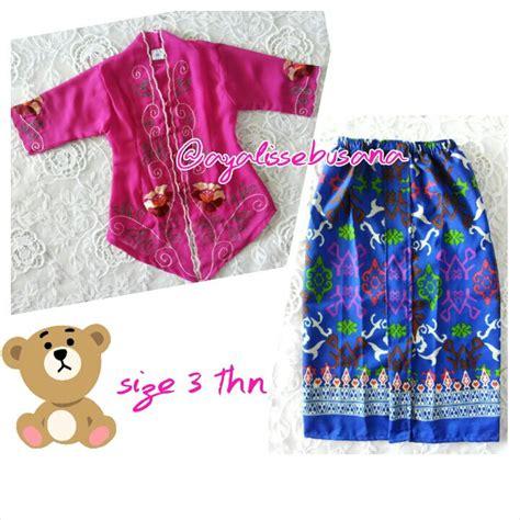 Baju Koko Anak Bordir Usia 12 Th kebaya anak umur 5 tahun moco wo