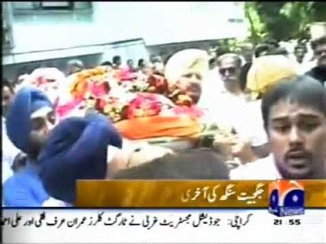 geo news latest last moments of jagjit singh funeral
