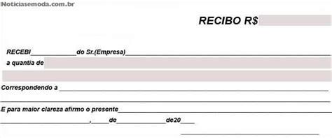 pedido de juros do abono salarial caixa recibo de juros modelos para preencher e imprimir