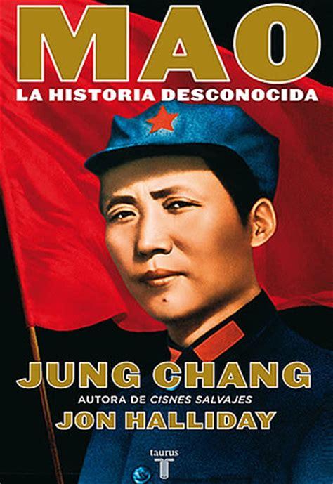 libro mao mao the mao la historia desconocida cultura el pa 205 s