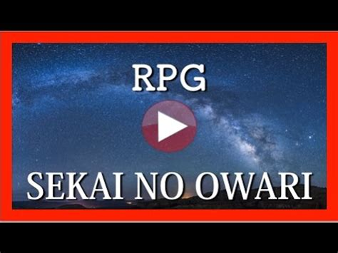 sekai no owari【rpg 】 アニメ映画『映画クレヨンしんちゃん バカうまっ!b級グルメサバイバル