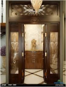 Modern Pooja Room Door Designs - 10 pooja room door designs for your home