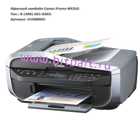 Printer Canon Update driver printer canon mx377 for windows 7 chilpeg