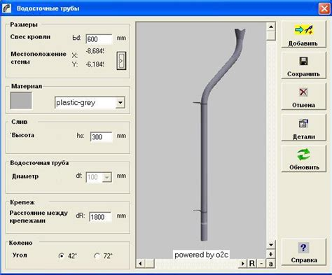 Plumbing Installation Cost Calculator by Cost Installing Gutters Bustermediaget