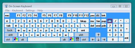 keyboard layout vista type without keyboard vista