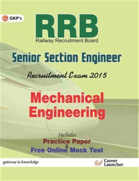 rrb mechanical engineering books pdf free buy guide to rrb mechanical engineering senior section