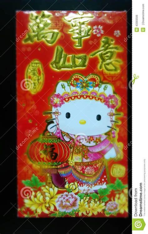 new year envelope lai see lai see envelope hong bao envelope editorial photo