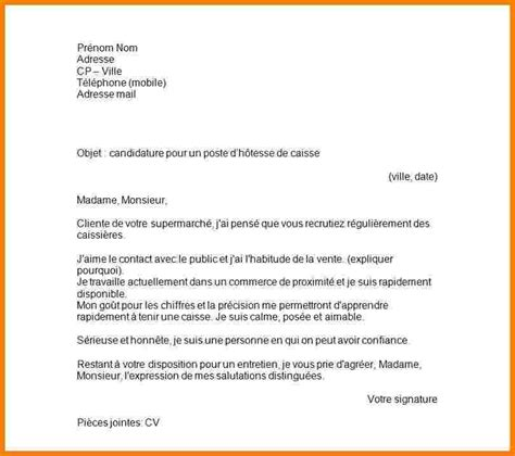Exemple De Lettre De Motivation Caissière 6 Lettre Motivation Caissi 232 Re Lettre Officielle