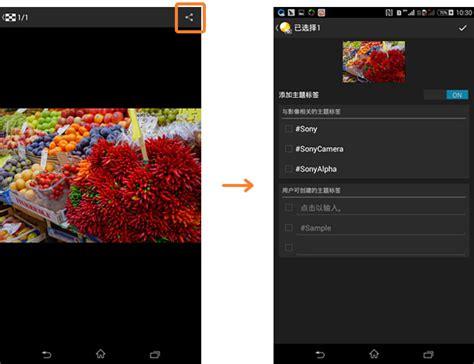 play memories mobile playmemories mobile app下载 playmemories mobile 安卓版v6 1 1