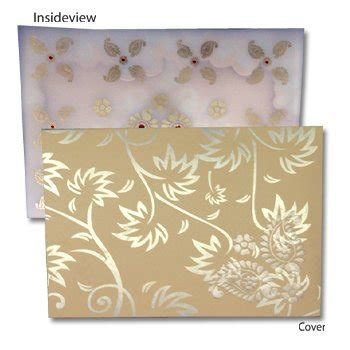 Azad Products Wedding Cards Price