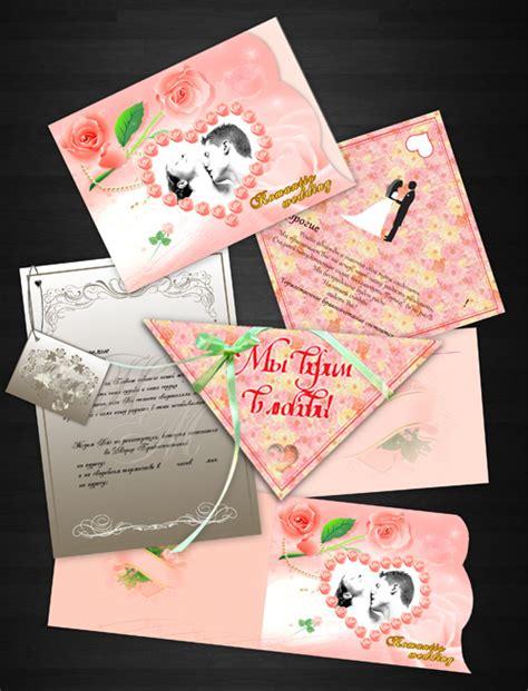 Wedding Invitation Letter Psd 9 Wedding Invitations Psd Images Wedding Invitation Psd Wedding Invitation Psd Templates