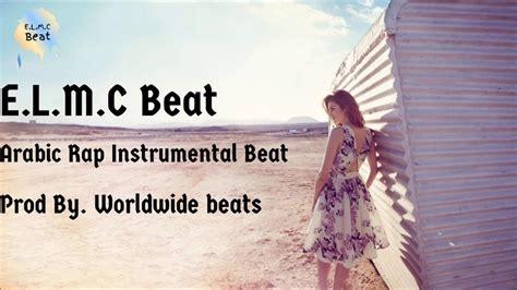 arabic rap instrumental e l m c beat arabic rap instrumental beat prod by