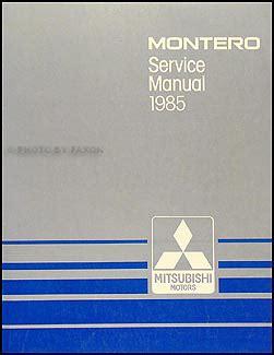 car repair manuals online free 1985 mitsubishi tredia auto manual 1985 mitsubishi montero repair shop manual original