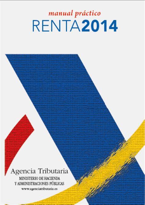 renta y patrimonio 2015 bizkaiaeus manual pr 225 ctico declaraci 243 n renta y patrimonio 2014