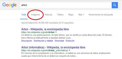buscar imagenes en google como utilizar google im 225 genes para buscar fotos en internet