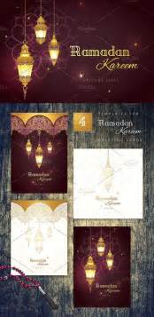 Iftar Menu Card Template by 25 Best Ideas About Ramadan Cards On Eid Moon