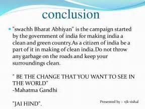 Clean School Clean India Essay by Swachh Bharat Abhiyan