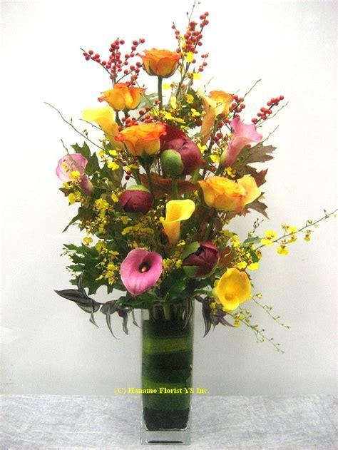Fall Vase Arrangements by Hanamo Florist Store Vancouver Bc Canada